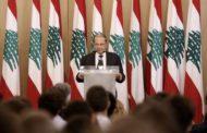 عون: الحريري محتجز في السعودية وهذا عمل عدائي ضد لبنان