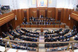 جميع النواب حضروا جلسة انتخاب رئيسهم ولم يتغيب أحد