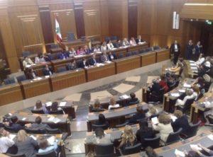 عندما تغزو نساء لبنان البرلمان (من أرشيف نشاط سابق للحركة أمل)
