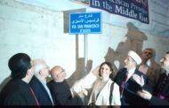 طرابلس تسلّم مفتاحها للقديس فرنسيس الأسيزي
