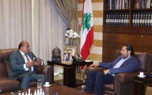 والسفير اللبناني في المغرب زياد عطالله زار الحريري أيضا...