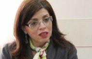 مديرية المنظمات الدولية تواكب الدبلوماسية المتعددة الأطراف