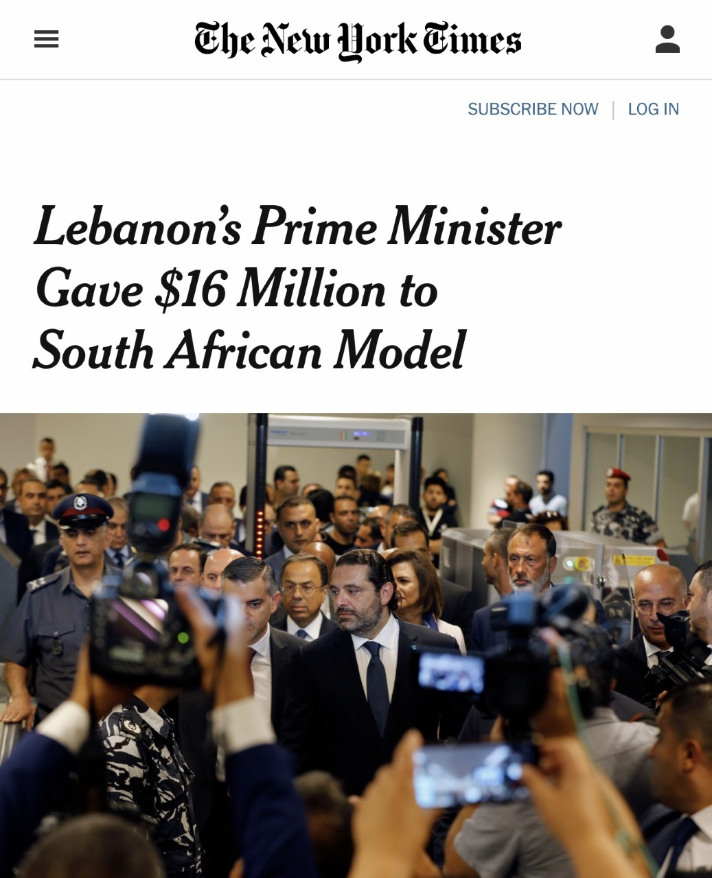 ما هي الأبعاد الدولية لقضية الحريري-موروي؟