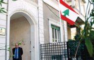 قسم رعاية المصالح لدولتين متخاصمتين: وسيط العلاقات الديبلوماسية المقطوعة!