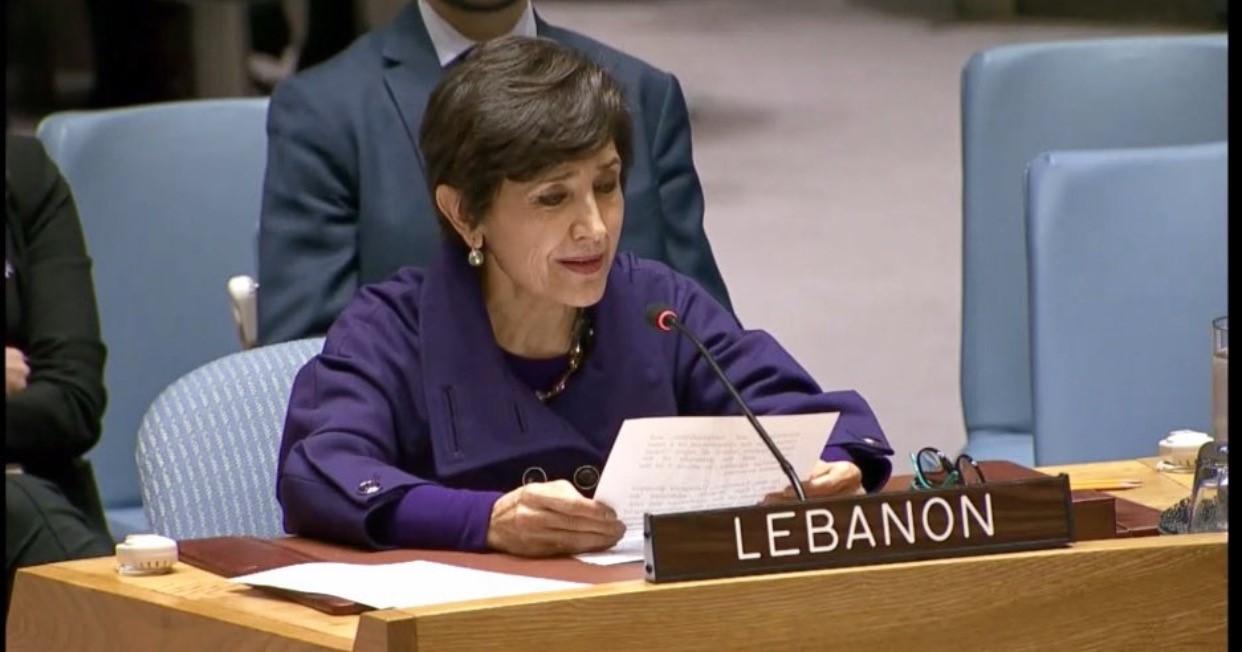 لبنان يستعيد صوته في الأمم المتحدة