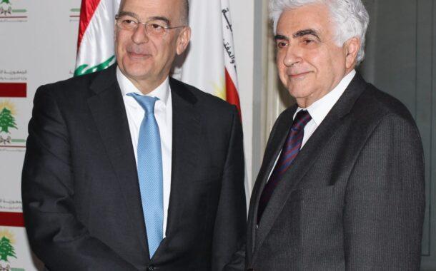 القمة الثلاثية بين لبنان وقبرص واليونان نهاية آذار في نيقوسيا
