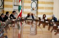 خطاب الرئيس حسان دياب الذي أعلن فيه تعليق لبنان سداد استحقاق اليوروبوند