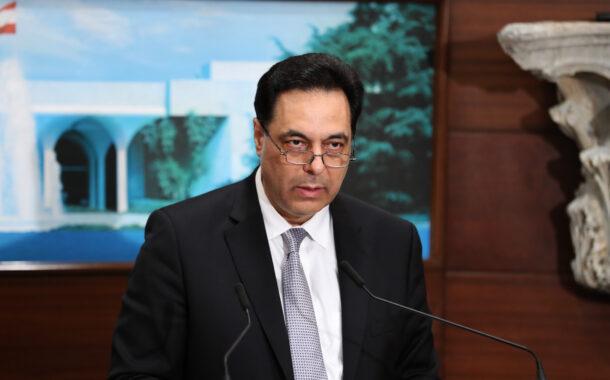 حسان دياب: غموض مريب في أداء حاكم مصرف لبنان ...والدولة ستضرب بحزم