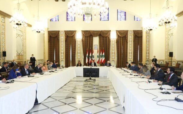 الاجتماع التنسيقي الاول لمؤتمر