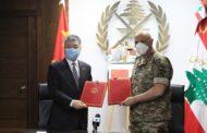 هبة صينية من الجيش الشعبي الصيني الى الجيش اللبناني لمكافحة مرض كوفيد-19