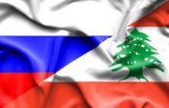 موسكو تقدّم للبنان طرودا من مادة