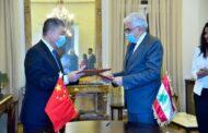 وزير الخارجية اللبناني يتسلّم هبة من السفارة الصينية لمكافحة كوفيد-19
