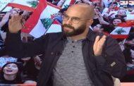 قضية جاد غصن إنذار أخير...هكذا أوقع الاعلام اللبناني نفسه في كماشة المحاور