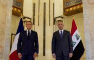 ماكرون في بغداد لتكثيف التعاون الأمني والعسكري والاقتصادي والكاظمي يوجّه القادة الأمنيين لتطوير العلاقة مع فرنسا