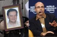 نص قرار وزارة الخزانة الأميركية بفرض عقوبات على النائب جبران باسيل