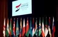 مؤتمر النازحين في سوريا: العودة رهن بإشارة أميركية...والأسد يقول بأن النزوح أزمة مفتعلة لتفتيت بلاده ولبنان متشبث بخطة العودة