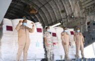 قطر تستكمل تجهيز المستشفيين الميدانيين لصور وطرابلس