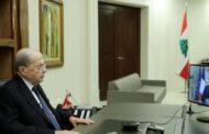 الوقائع الكاملة للمؤتمر الثاني لدعم الشعب اللبناني: لبنان في حالة افلاس ولا تنقذه الا الاصلاحات