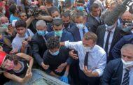 مؤتمر دعم الشعب اللبناني: جرعة أوكسيجين فرنسية تمنع  لبنان من الموت ولا تقيه شبح النزاع الطويل