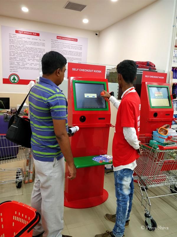self check out kiosk - spar