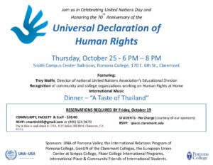 Universal Declaration of Human Rights @ Smith Campus Center Ballroom, Pomona College   Pomona   California   United States