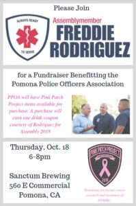 Fundraising Event for Pomona Police Officers Association @ Sanctum Brewing | Pomona | California | United States