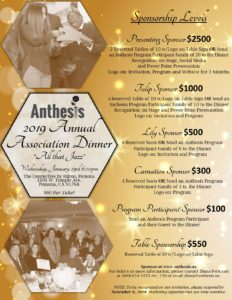 "Anthesis 2019 Annual Association Dinner ""All that Jazz"" @ The DoubleTree by Hilton Pomona  