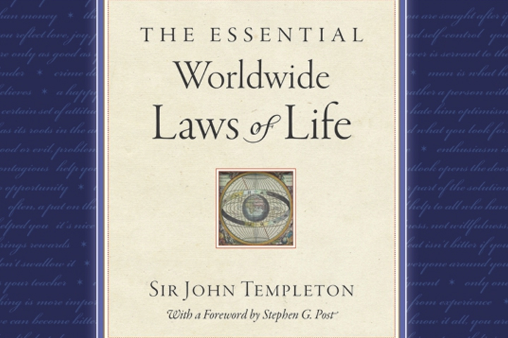 Scholarship: Laws of Life Essay and Video Contest