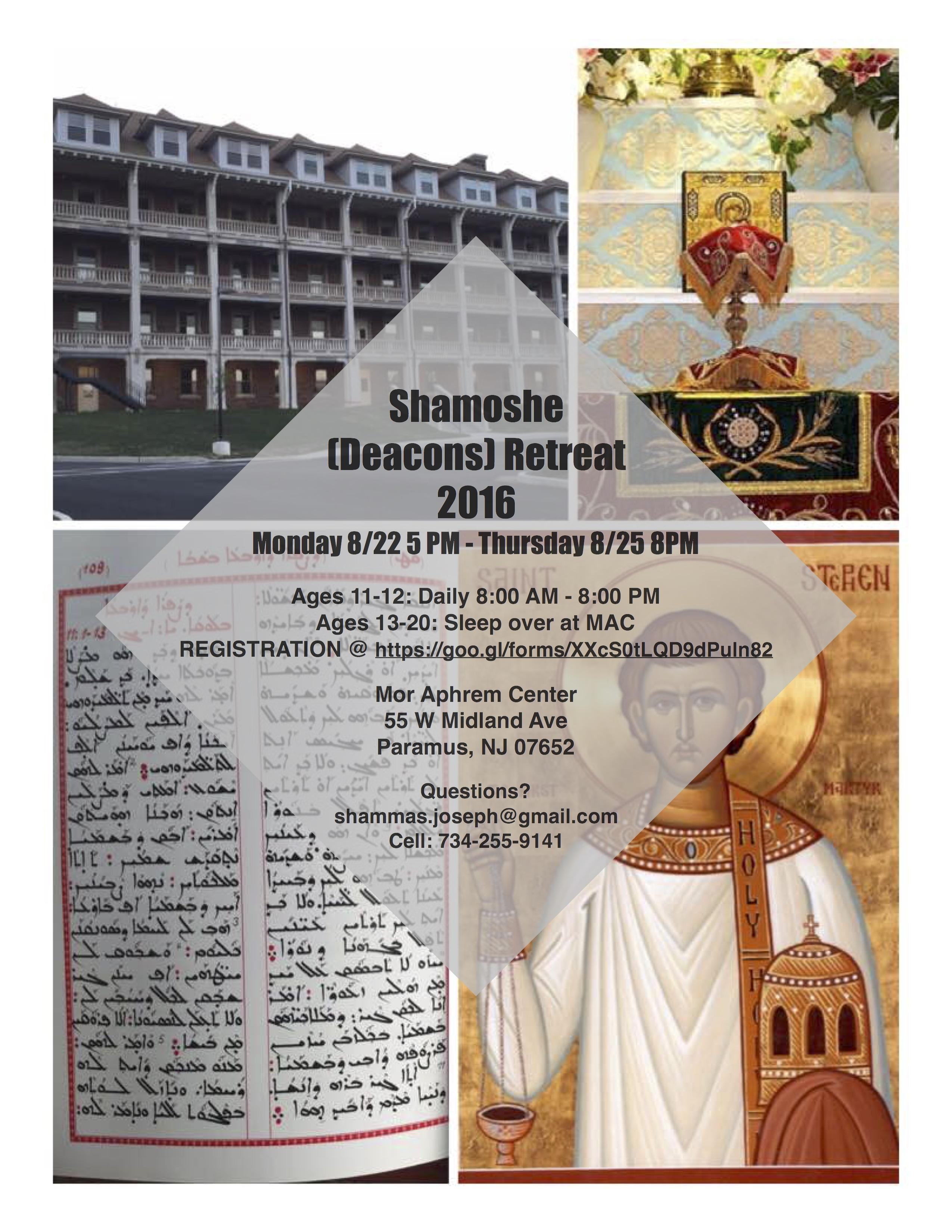 Shamoshe Retreat Poster