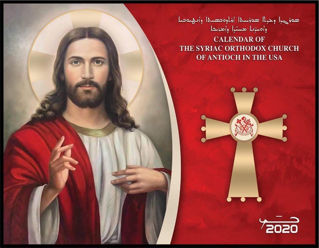 Syrian Orthodox Christmas 2020 Calendar 2020 – Syriac Orthodox Church of Antioch