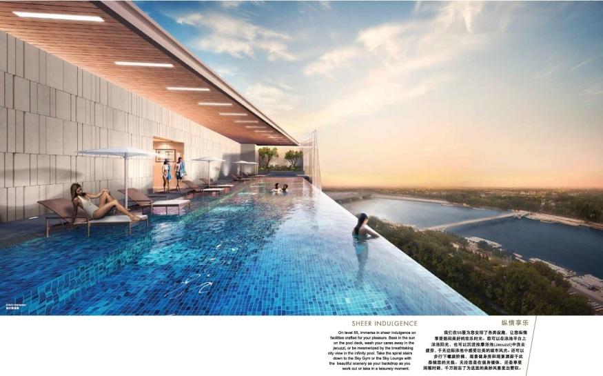 The Peak Cambodia Infinity Pool