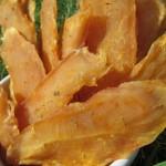 rosemary pumpkin jerky