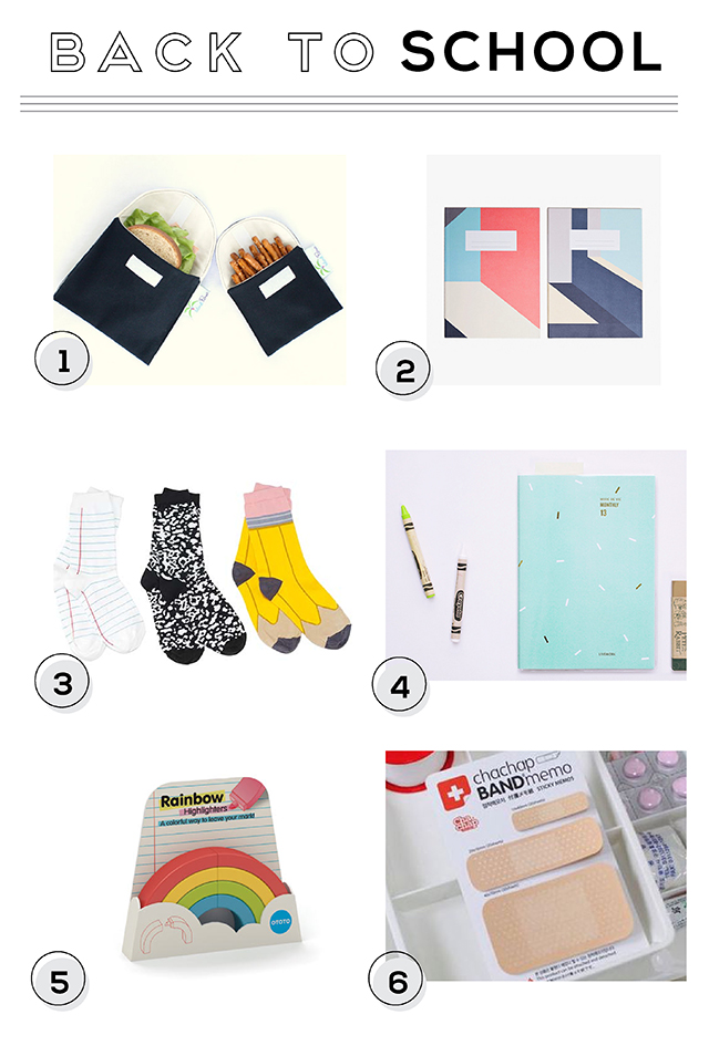 The Coolest Back to School Supplies on the Block!