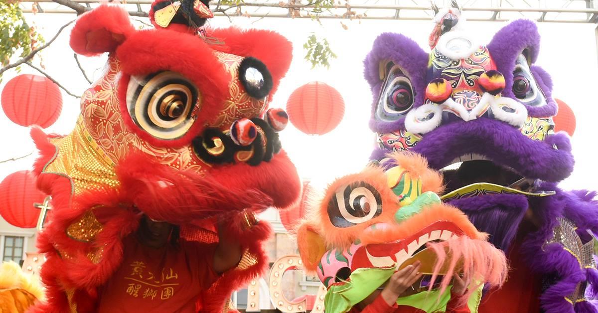 2019 Lunar New Year Celebration