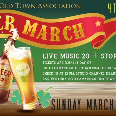 4th Annual Beer March