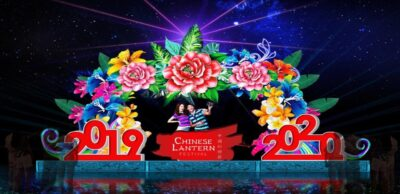 Chinese Lantern Festival at the Pomona Fairplex