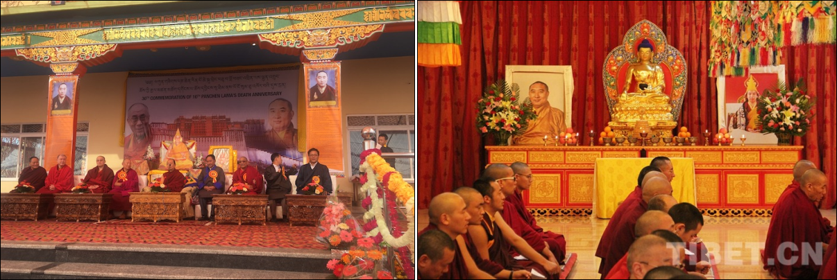 Panchen Rinpoche 1.28.2019