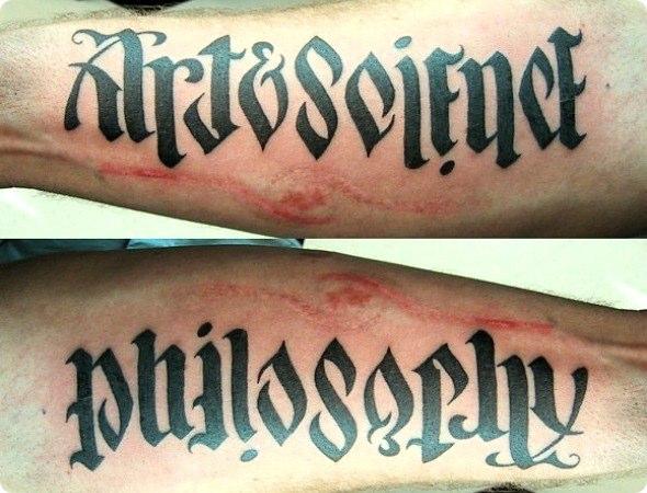 optical-illusion-tattoo-designs-23