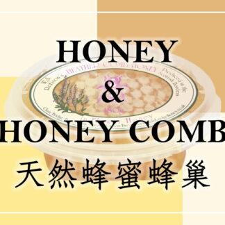 Honey & Honey Comb