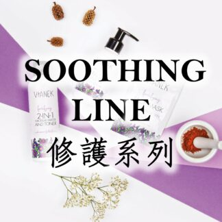 Soothing Line