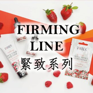 Firming Line