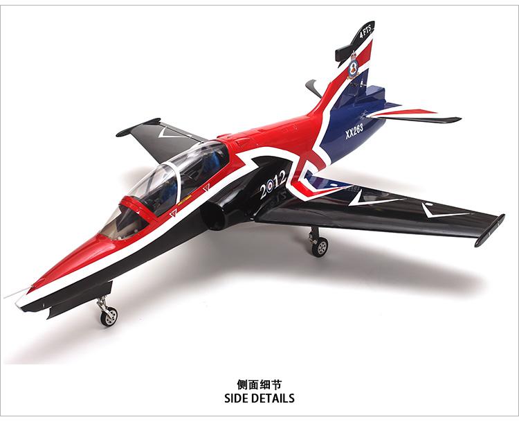 Fly Fly Models Bae Hawk Fib b