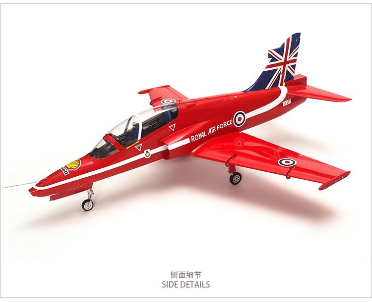 Fly Fly Models Bae Hawk Roy Air b