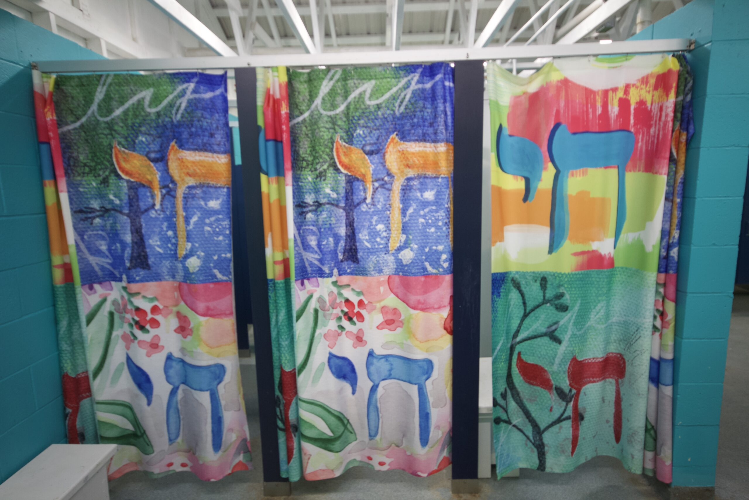 AFTER: COLORFUL JEWISH SHOWER CURTAINS CREATE PRIVACY