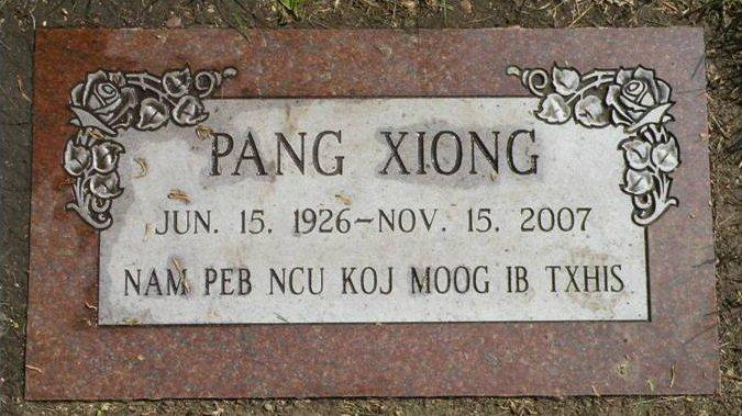 PangXiong