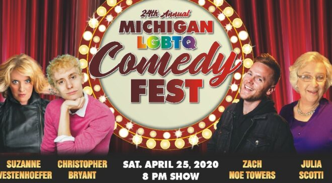 24th Annual Comedy Fest