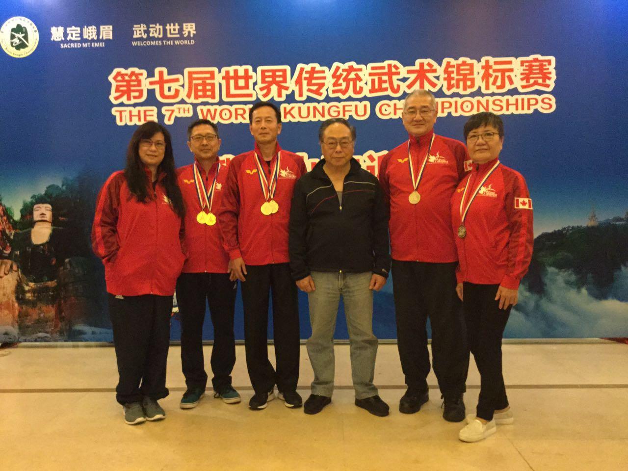 2017 World Kung Fu Championships