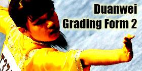 Wushu Grading Form - Duanwei Grading 2