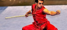 Wushu Grading Form - IWuF GunShu 1/2