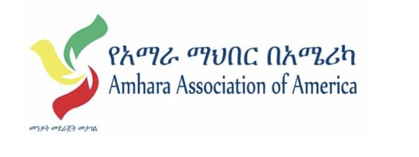 Amhara Association of America Statement on the Situation in Welkait, Raya, and the Tigray Region